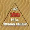 JAH CLAN MIX
