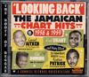 """LOOKING BACK""THE JAMAICA CHART HITS OF 1958~1958"