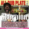ALL DUB PLATE Vol,5