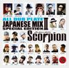 JAPNESE MIX 2 SPECIAL EDITION