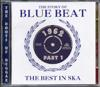 THE STORY OF BLUE BEAT 1962 PART1