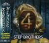 STEP BROTHERS MIX 4