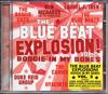 THE BLUE BEAT EXPLOSION! VOL2