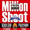 MILLION SHOOT  横浜戦 7/5