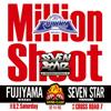 MILLION SHOOT 愛知戦 8/2