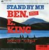 STAND BY ME/DON`T PLAY THAT SONG