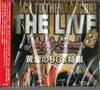 BACK TO THE HARDCORE THE LIVE 3黄金の90`S特集