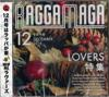 RAGGA MAGA 12 LOVERS特集