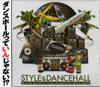 STYLE&DANCEHALL